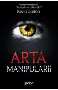 Arta manipularii